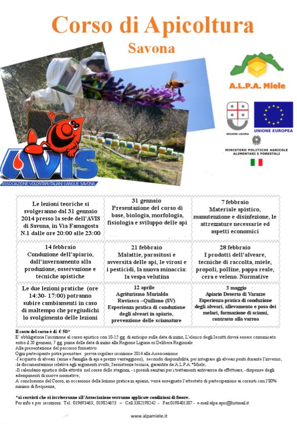 Locandina corso Savona 1